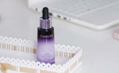 自然堂小紫瓶精华液好用吗 自然堂小紫瓶成分表