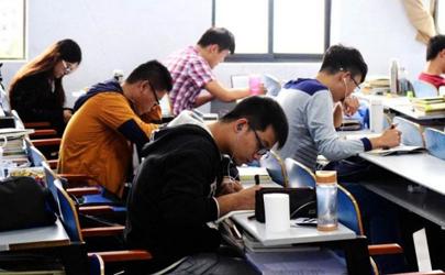 2020年高考时间定了吗 2020年高考时间是几月几号