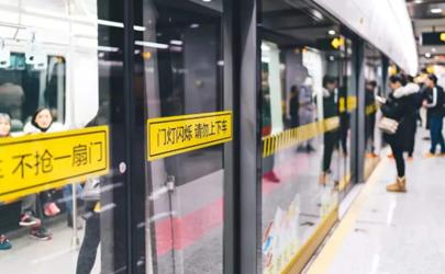 地铁内用电子产品不允许外放是真的吗 4月起这些新规将实施2020
