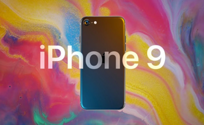 iPhone9 4月15日发布是真的吗 iPhone9价格大约多少钱