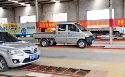 武汉机动车可以年检了吗 武汉恢复机动车车检业务