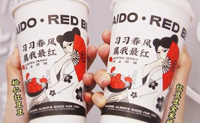 沪上阿姨松仁红豆豆奶茶多少钱一杯 沪上阿姨松仁红豆豆奶茶什么味道