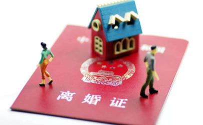 武汉办理离婚证要预约吗2020 鄂汇办离婚登记预约要什么手续