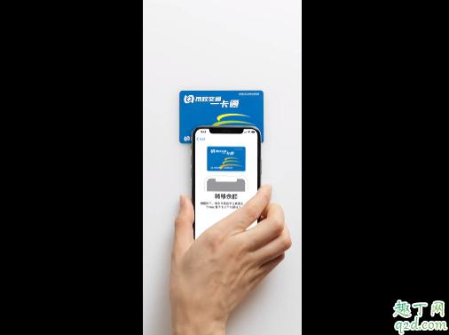 用Apple Pay刷京津冀互联互通卡怎么开卡 iPhone京津冀互联互通卡支持机型7