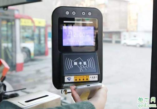 用Apple Pay刷京津冀互联互通卡怎么开卡 iPhone京津冀互联互通卡支持机型8