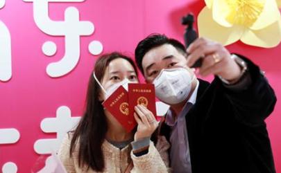 武汉预约结婚在哪个网站 武汉鄂汇办结婚预约步骤