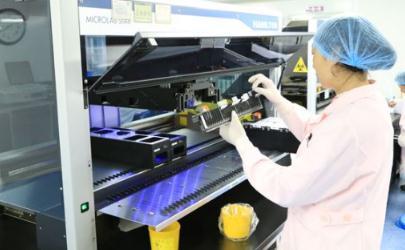 新型冠状病毒核酸检测间隔多久做一次 两次核酸检测间隔几天比较准确