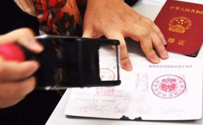 武汉预约结婚的提供信息写错了怎么办 武汉预约结婚信息查询怎么查