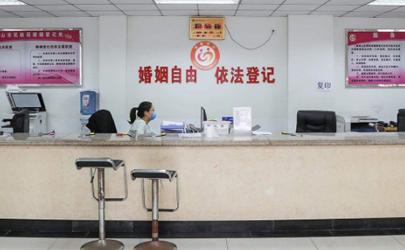 武汉结婚登记需要绿码吗 武汉婚姻登记要带什么证件2020