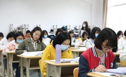 云南开学延迟5月1日是真的吗 2020云南延迟开学的原因