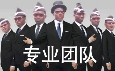 抖音黑人抬棺材bgm叫什么 抖音黑人抬棺材的背景音乐名字