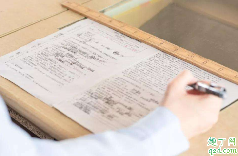 陕西二级建造师报名流程图片