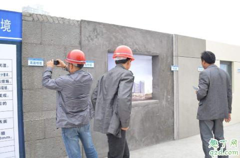 2020年二级建造师延期图片