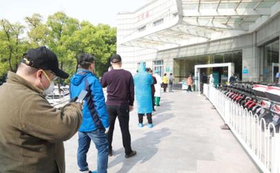 武汉新冠肺炎复工体检可以去哪个医院 武汉复工体检含什么项目