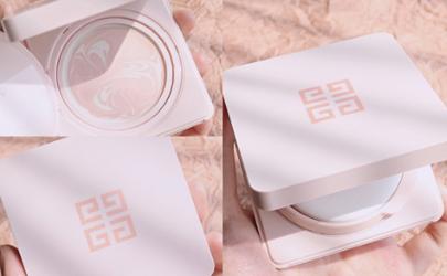 纪梵希新品小粉霜和爱敬水光气垫哪个好用 纪梵希小粉霜使用方法
