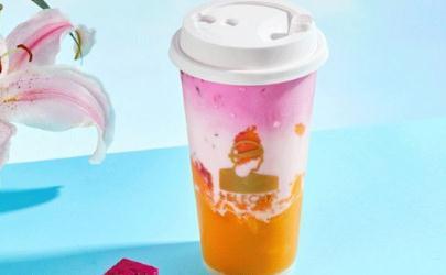 乐乐茶腮红脏脏茶多少钱一杯 乐乐茶腮红脏脏茶好喝吗味道怎么样