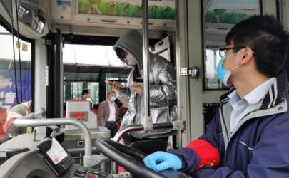 疫情期間武漢公交車幾點下班幾點收班 疫情期間武漢公交運營時間
