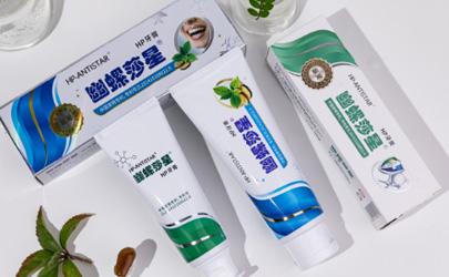 幽螺莎星HP牙膏多少钱在哪买 幽螺莎星HP牙膏小孩能用吗