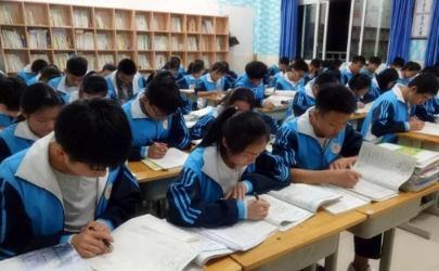 2020年高考分数线会比2019年高吗 2020年高考分数线会比2019年低吗