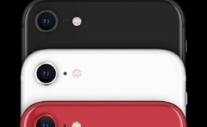 手里的iPhonex已经不香了,2020新iPhonese置换能换多少钱?
