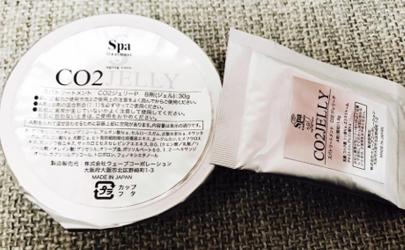 日本spa碳酸注氧面膜值得入手吗 日本spa碳酸面膜孕妇能用吗