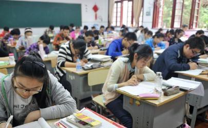 2020高考分数线比2019下降多少分 2020高考分数线比去年下降几分