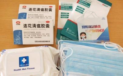 新冠肺炎健康包里都有什么 健康包只有留学生可以领吗