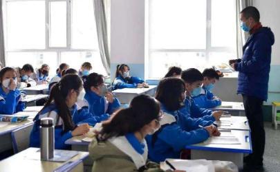 2020高考420分选这些学校不香吗?不要在纠结啦!