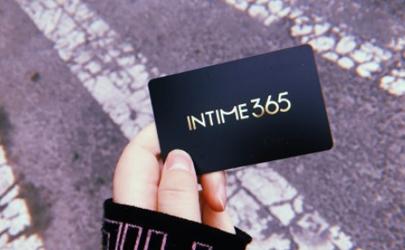 银泰365花呗一年到期要还款365元吗 银泰365会员支付宝自动续费怎么关