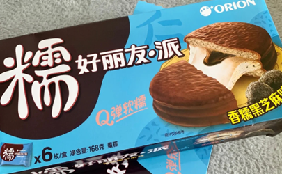 新口味的好丽友派!黑芝麻味好丽友巧克力派你吃过吗?