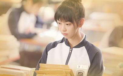 我的刺猬女孩张凡喜欢吴怡怡还是莫小贝?这搭配亮了
