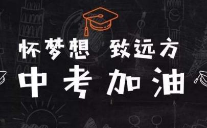 2020海南中考成绩几月几号出来?看了这个就明白了!