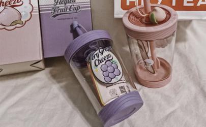 喜茶葡萄吸管杯上架了吗 喜茶Contigo联名葡萄吸管杯在哪买