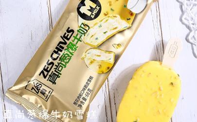 微博热议葱爆牛奶冰淇淋什么味道好吃吗?葱花味的雪糕要不要试试?