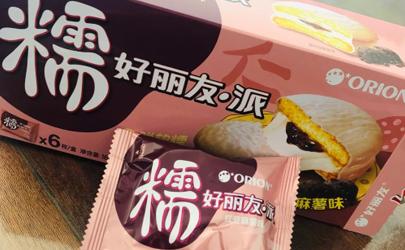 好丽友新品红豆麻薯派味道怎么样好吃吗?新口味料十足哦!