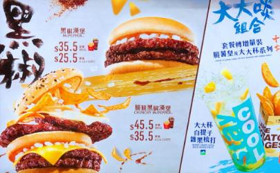 麦当劳脆脆黑椒汉堡新品尝鲜,香港门店出新品的速度爱了!