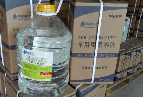 汽车的尿素水是什么鬼?很多人都搞错了!1