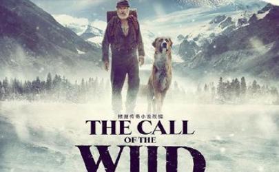 野性的呼唤巴克是真狗吗?是画上去的还是真人演的?