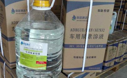 汽车的尿素水是什么鬼?很多人都搞错了!