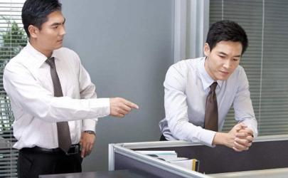 员工提了辞职又说不想辞职怎么办?领导:我太难了!