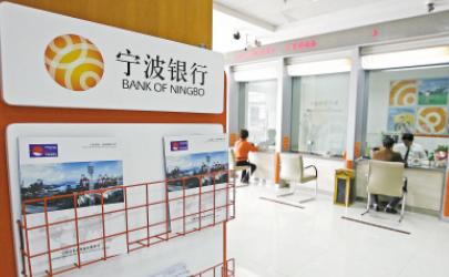 宁波银行员工跳楼真的是抑郁症吗?说说银行工作压力有多大