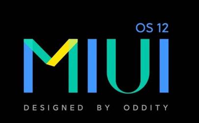 MIUI12开发版公测开放体验!这些机型可升级试用