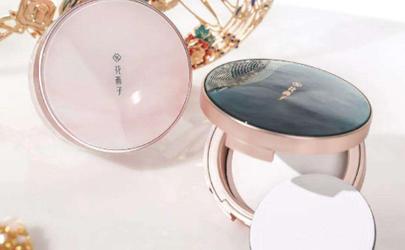 花西子蜜粉饼和散粉哪个好用?夏季定妆尤其不能将就