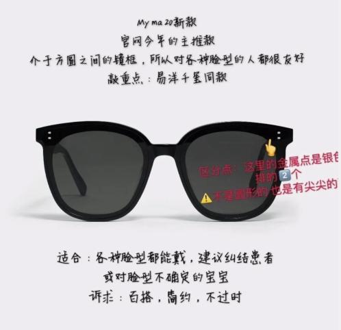 gm2020新款眼镜纠结买哪个?gm最火墨镜评测都在这里了!6