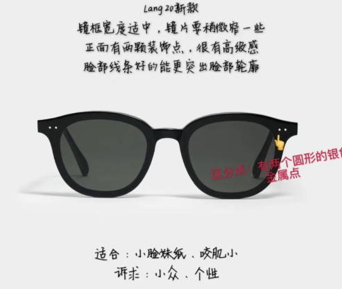 gm2020新款眼镜纠结买哪个?gm最火墨镜评测都在这里了!3