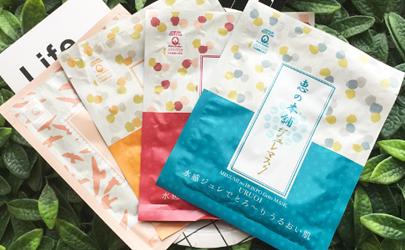 惠之本铺柚子面膜好用吗?日本明星最爱的网红面膜真的这么好?