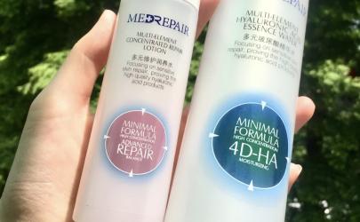 米蓓尔粉水和蓝水的区别对比 根据自己的肤质进行选择