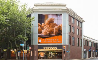 全美最好吃的传奇炸鸡POPEYES落户上海,国内第一家!