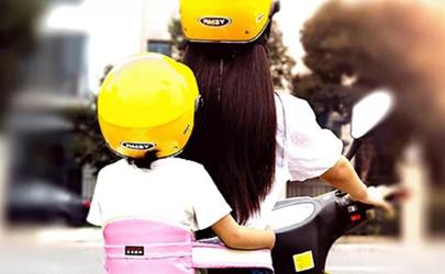 电动车新规实行后,怎么送家里两个孩子上学?