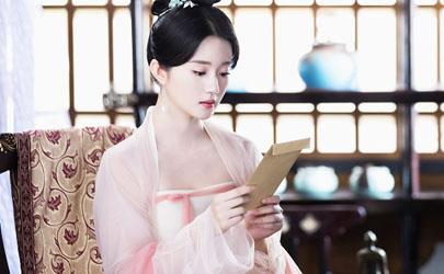 传闻中的陈芊芊大公主是好的吗?结局亮了